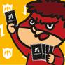 ネオカードゲーム ドン! Vol.1 秘密結社 鷹の爪公式サイト